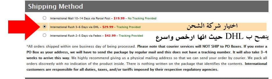 Vigrx Plus Saudi Arabia 002