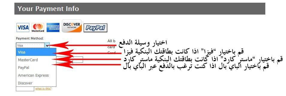 Vigrx Plus Saudi Arabia 005