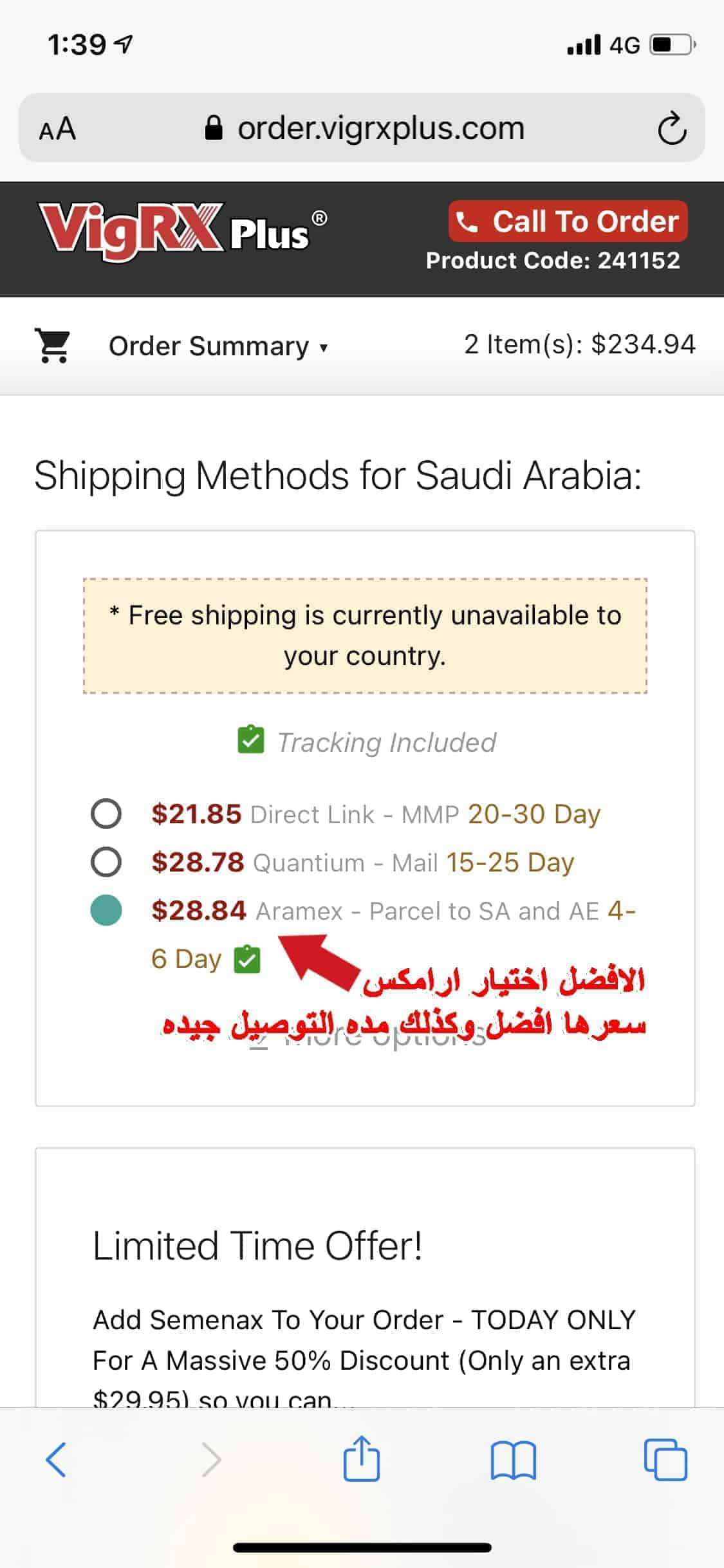 VigRX Plus Saudi Arabia 004